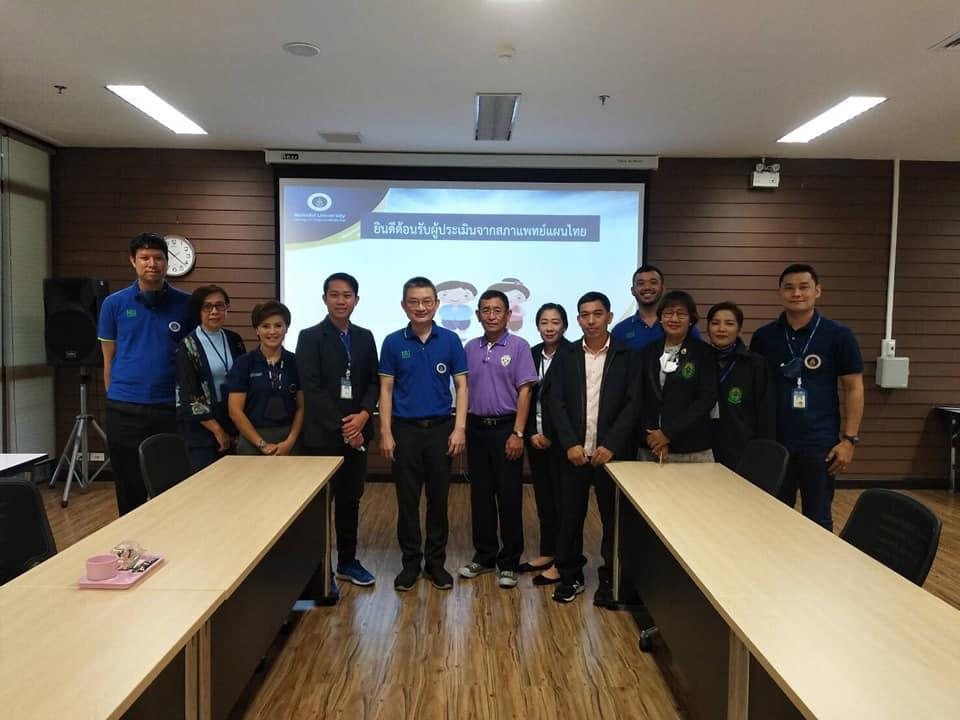 """ตรวจประเมินประกันคุณภาพการศึกษา """"หลักสูตรผู้ช่วยแพทย์แผนไทย 330 ชม"""" เพื่อต่ออายุการรับรองสถาบันฯ"""